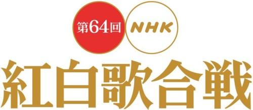 kouhaku_64