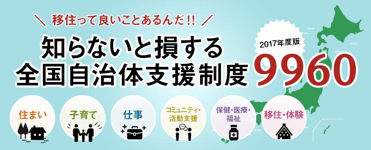 keyvisual_pc.jpg