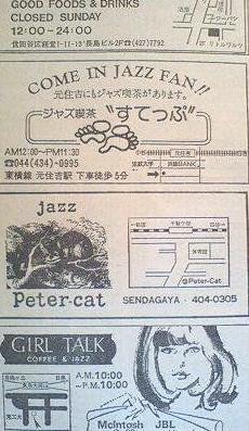 彼得貓的宣傳廣告