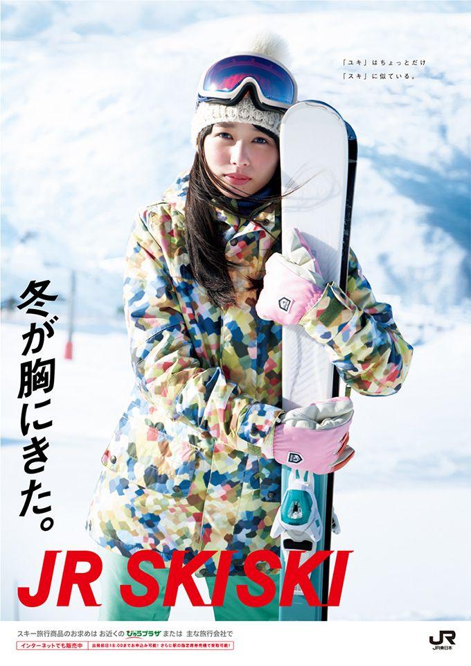 eb3e02cd000e738a10c2d89641cbfb66--snow-board-nuest-jr