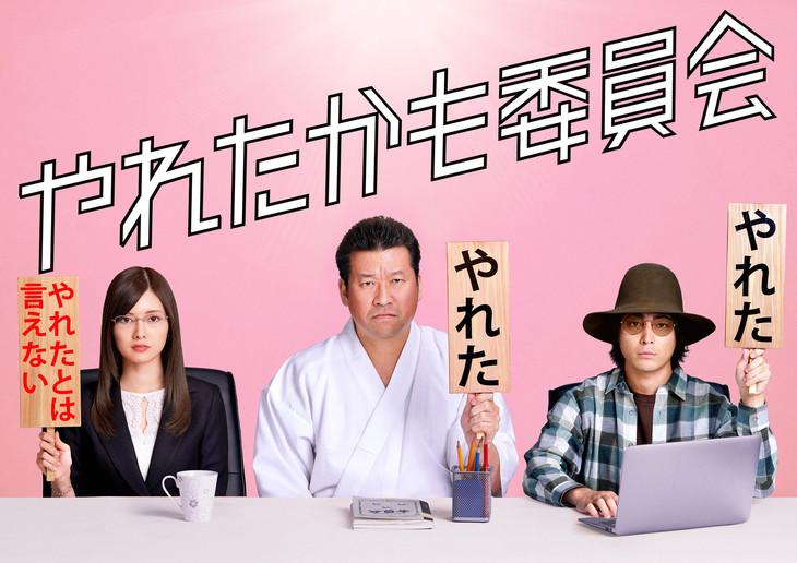yaretakamo_tv_teaser_fixw_730_hq